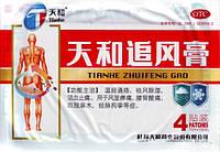 Пластырь Тяньхэ Чжуйфен Гао 4шт./уп. обезболивающий усилленный (Tianhe Zhuifeng Gao)