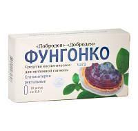 100 %ОРИГИНАЛ Фунгонко Чага 10 суппозиторий.Для ректального применения при опухолевых изменениях органов и др.
