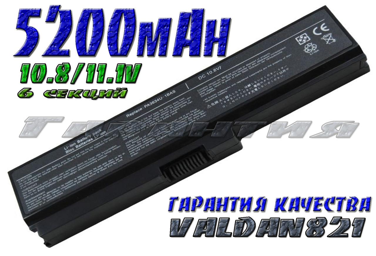 Аккумуляторная батарея TOSHIBA Satellite M305 M305D M311 M321 M326 M330 M333 M339 M500 M505 M511 M600
