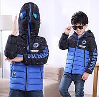 Куртка утепленная на мальчика, подростка, фото 1