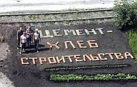 Цемент разных марок в Харькове