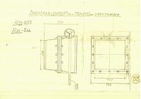 """Заслонка-""""шибер""""сеч.750х600 с мех.ручным приводом для использов. в крупн.системе канального орошения"""