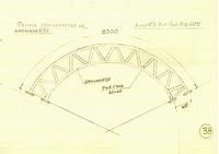 Ферма полукруглая из швеллера №6,5  (длина L-6300мм, шир.-400мм)