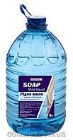 Жидкое средство для мытья посуды DONAT HoReCa 5 л (Ароматы в ассортименте)