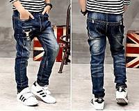 Модные зауженные  джинсы на мальчика
