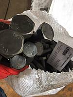 Болт с шестигранной головкой высокопрочный от М3 до М48, DIN 558, DIN 601, DIN 931, DIN 933, DIN 960, DIN 961