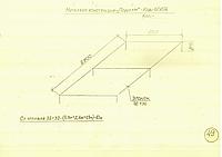 """Металлич.констр.""""подиум""""2900х800, Н-300 из стали углов.32*32 с центральной перемычкой"""