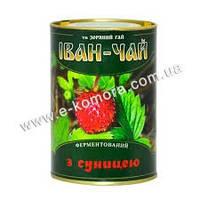 Иван чай ферментированный с земляникой (100грамм)