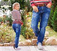 Джинсы женские свободные, материал джинс, Длина-101 без подворота., производство Турция дг №840