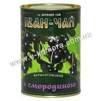 Иван чай ферментированный со смородиной (100грам)