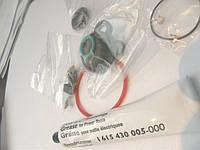 Ремкомплект перфоратор Bosch GBH 4 оригинал 1617000198