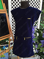 "Cарафан "" Модерн"",размеры 122 - 146 см"