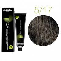 Краска для волос INOA-mix L'Oreal Pro 60 g 5.17 светлый шатен пепельный метализированный