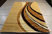 Абстрактный бежевый ковер Friese Gold