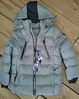 Куртка зимняя на мальчика серая подросток CCDI