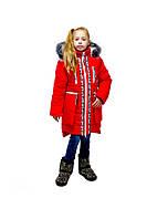 Куртка парка для девочек зимняя, Ника красная