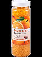 Соль для ванн Апельсин и гуарана Fresh Juice, 700 г.