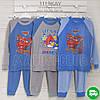 Пижама на мальчика _5_6-7года, , хлопок-интерлок, 2215инк, в наличии 116,122,128  Рост