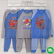 Пижамы детские 128см, хлопок-интерлок,  хлопок-интерлок, 2215инк, в наличии 116,122,128  Рост, фото 2
