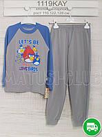 Пижамы детские 128см, хлопок-интерлок,  хлопок-интерлок, 2215инк, в наличии 116,122,128  Рост