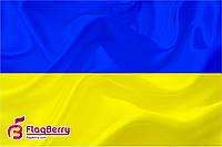 Флаг Украины печатный 80*120 см., искуственный шелк., односторонняя печать