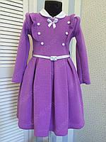 """Платье для девочек """" Сабрина"""" 5, размеры 98 - 128 см"""