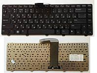 Клавиатура Dell 90.4IC07.C0R 90.4IC07.S0R