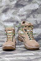 Ботинки Ультра нубук с тканью Мультикам
