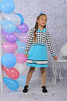 """Платье с пиджаком """"Эльвира"""" 104 - 134 см Венгерский трикотаж Lili Kids"""