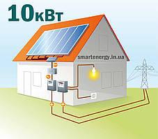 Сетевая солнечная электростанция 10кВт зеленый тариф для дома готовые решения