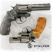 Револьверы Stalker