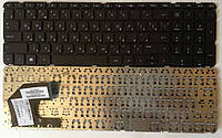 Клавиатура для ноутбука HP 15-b122er 15-b122sr 15-b129er 15-b150er 15-B123