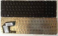 Клавиатура HP 15-b100er 15-b110er 15-b110sr 15-b119er 15-B119