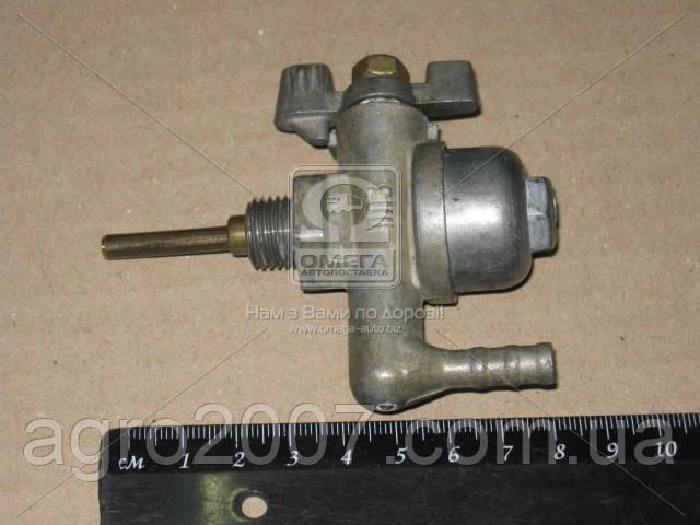 КР-12/ПП3-2 Кран топливного бака ПД с отстойником Беларусь