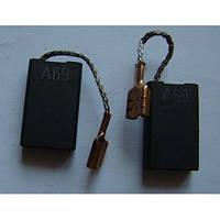 Щетки Bosch A-69 (GSH 11E) 6х16 оригинал 1617014126