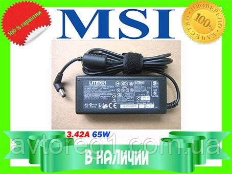 Зарядка адаптер для MSI 19V 3.42A (5.5*2.5) 65W