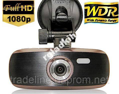 Видеорегистратор G1W FullHD, WDR, ВИДЕО !!!