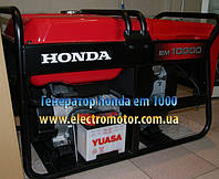 Бензиновый генератор Honda EM10000