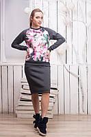 Ariona Спортивный костюм женский трехнитка графит с юбкой Магнолии