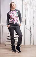 Ariona Спортивный костюм женский трехнитка графит Магнолии