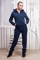Ariona Спортивный костюм женский синий Джеки