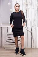 Ariona Платье трехнитка с карманом черное Рикки
