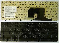 Клавиатура HP dv6-3334er, dv6-3335er,DV6T-3000
