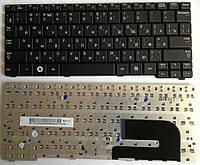 Клавиатура Samsung N100 N150 N145 N143 NB30 NB20