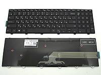 Клавиатура Dell Inspiron 15 3000 5000 3541 3542 3543