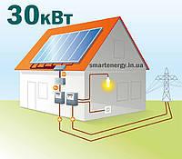 Сетевая солнечная электростанция 30кВт зеленый тариф для дома готовые решения