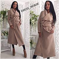 Элегантное удлиненное кашемировое пальто на поясе с карманами, бежевое
