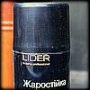 Lider Аэрозоль - жаростойкий  черный 400 мл