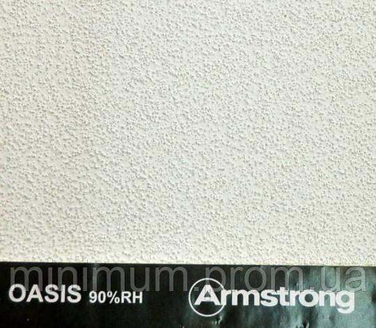 Armstrong Oasis плита подвесного потолка