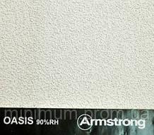 Armstrong Oasis плита підвісної стелі